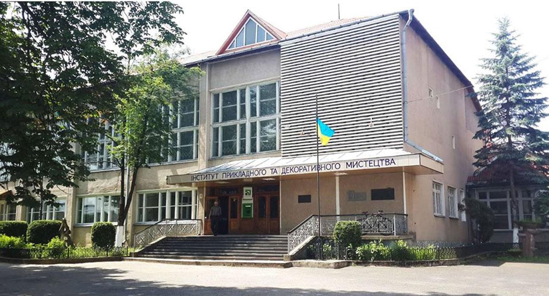 Музей прикладного мистецтва Косівського Державного Інституту ім.В.Касіяна