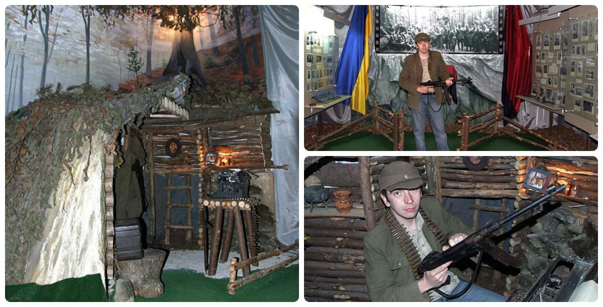Музей визвольної боротьби імені Степана Бандери