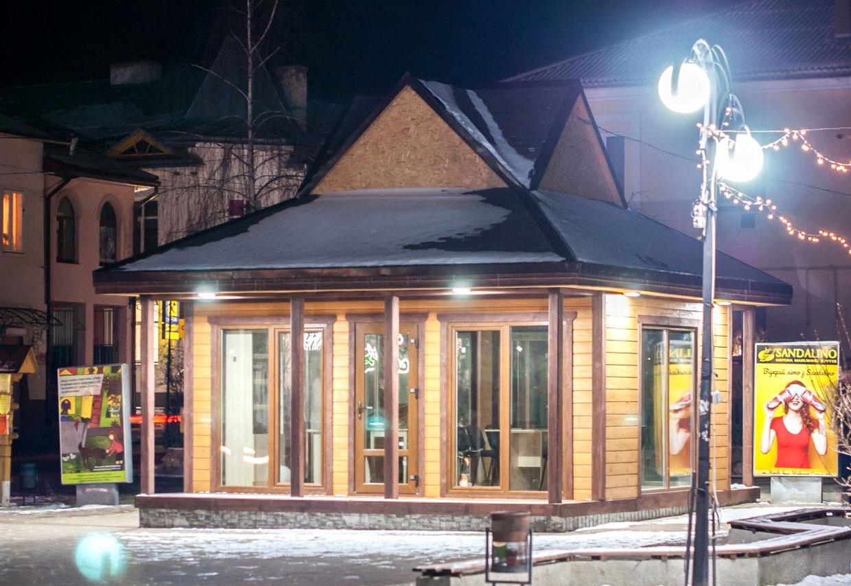 Інформаційний центр місто Косів